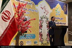 مراسم افتتاحیه اوقات فراغت کانون های فرهنگی و هنری مساجد در کرمان
