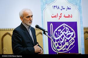 نشست شورای هماهنگی بزرگداشت دهه کرامت در آستان حضرت عبدالعظیم حسنی (ع)