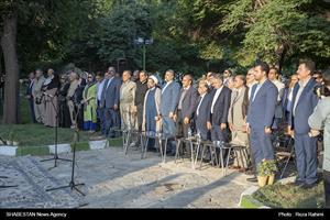 افتتاح فرهنگسرای استاد میرجلال الدین کزازی در کرمانشاه