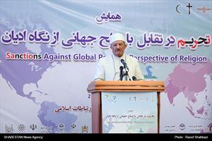 همایش تحریم در تقابل با صلح جهانی از نگاه ادیان