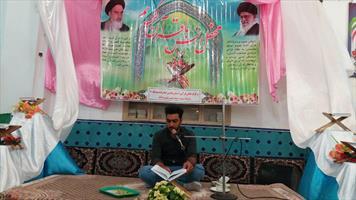 محفل انس با قرآن در امامزاده عبدالله ابوزیدآباد