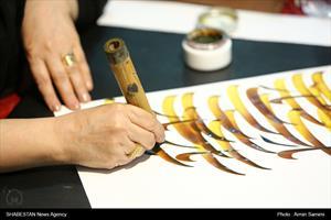 افتتاح نمایشگاه خوشنویسی یوم السرور