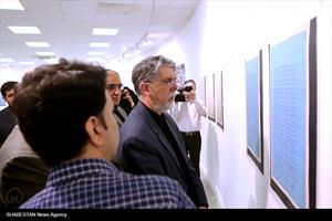 نمایشگاه به روایت نسخه خوانان