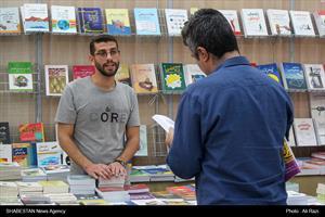 افتتاح نمایشگاه کتاب