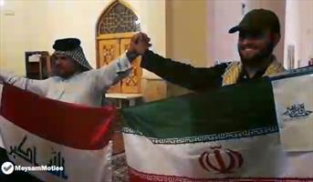 کلیپ| به هم رسانده خدا عراق و ایران را...