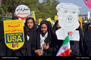 راهپیمایی ۱۳ آبان در بیرجند