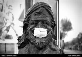 لطفا ماسک بزنید!