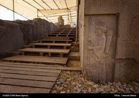 کتیبه های کاخ تچر، موزه خط فارسی