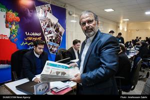 دومین روز ثبت نام انتخابات مجلس شورای اسلامی در تهران