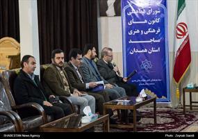 نخستین جلسه شورای هماهنگی کانونهای فرهنگی و هنری مساجد همدان