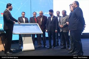 اختتامیه سومین همایش تهران هوشمند