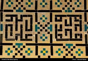 خط بنایی بر دیوار امامزاده