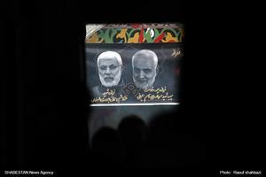 مراسم پاسداشت سردار سپهبد شهید حاج قاسم سلیمانی و همرزمان شهیدش (۲)