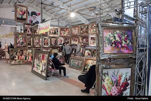 نمایشگاه خانه ایرانی_کالای ایرانی در بوستان پارک شاهد کرمانشاه