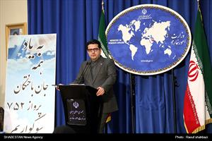نشست سخنگوی وزارت امور خارجه