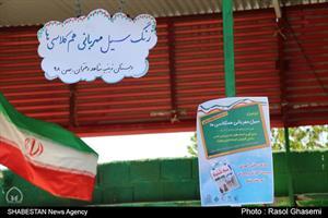 آیین نواخته شدن زنگ سیل مهربانی همکلاسی ها در شهرستان دشتی