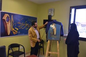 رونمایی از پوستر رویداد ملی «فهما» در کانون های مساجد گلستان+ تصویر