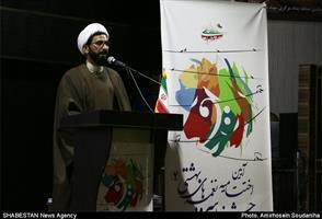 آیین اختتامیه جشنواره سرود نغمههای بهشتی
