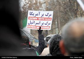 راهپیمایی ۲۲بهمن در اراک