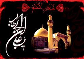 کلیپ  ویژه ۱۹ ماه رمضان