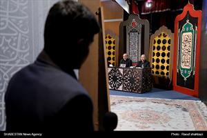 مرحله مقدمانی چهاردهمین دوره آیین نوگلان حسینی