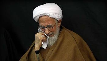 آیت الله جوادی آملی| مگر مرا مسلمان نمی دانید؟