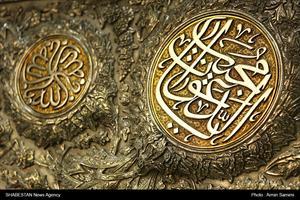 روضه منوره و ضریح مطهر امام رضا (ع)