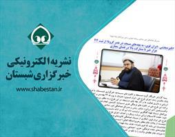 شماره ۶۸۰/ ویژه نامه ایران قوی (۸)