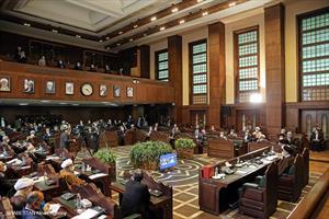 نخستین جلسه هیئت عمومی دیوان عالی کشور در سال ۱۴۰۰