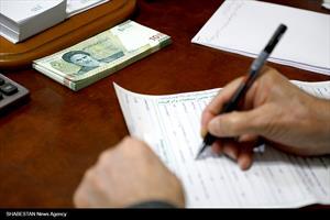 صندوق قرض الحسنه جامعه